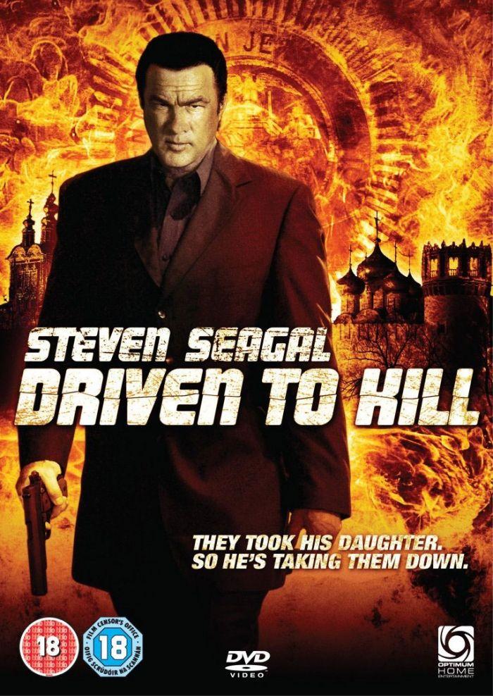 157 best Steven Seagal...