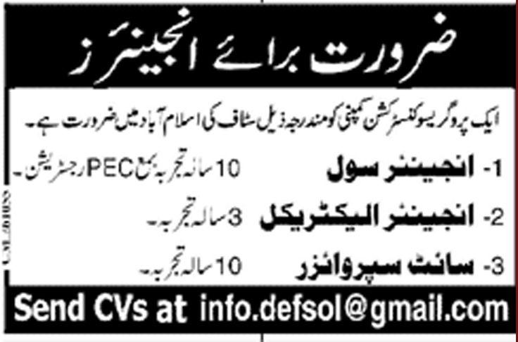 Civil Engineer Electrical Engineer Site Supervisor Jobs In Islamabad 27 Jan 2018