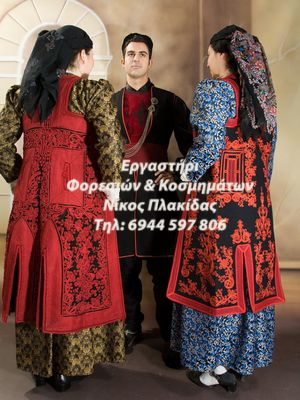 Φορεσιές από τα Ζαγοροχώρια της  ηπείρου  Φτιαγμένες στο εργαστήρι μου www.foustanela.gr Nικος Πλακίδας