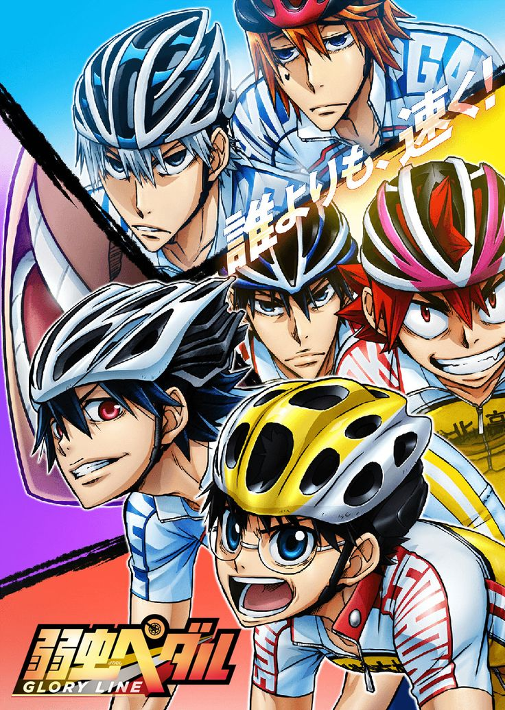 Yowamushi Pedal Glory Line /// Genres Comedy, Drama
