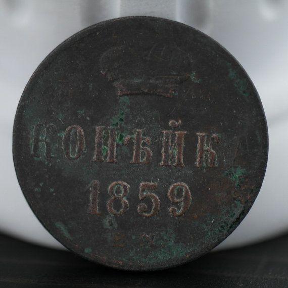 Antique 1859 copper coin kopek emperor by KonstantinAntiques