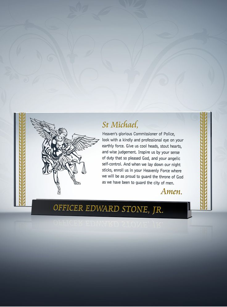 "St. Michael is the Patron Saint of firefighters, police officers and the military. This standing crystal plaque features a beautiful image of St. Michael with the prayer that begins: ""St. Michael the Archangel, defend us in battle."" #PolicePrayer #PoliceGift #Police #Plaque"