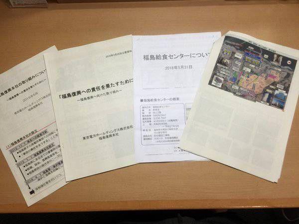 カンニソグ竹山、潰れかけたサンミュージックを救う為福島原発へ出稼ぎ