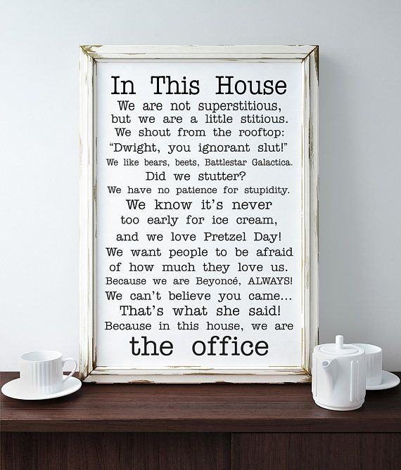 The Office Poster Office Tv Show Print In This House Office Etsy Office Poster Office Fan Office Tv Show