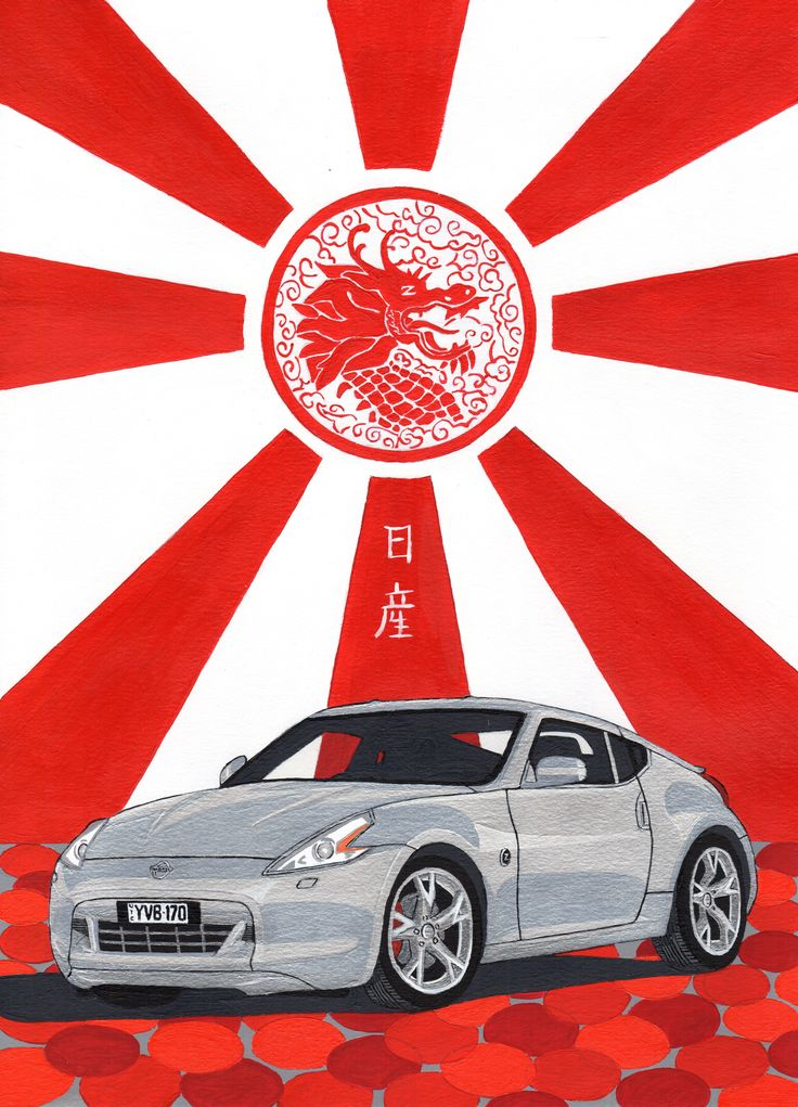 Nissan 370z in acrylic on A3 30x40cm mixed media paper, used the 'z' logo for the dragons eye, and the writing is japanese for 'Nissan'