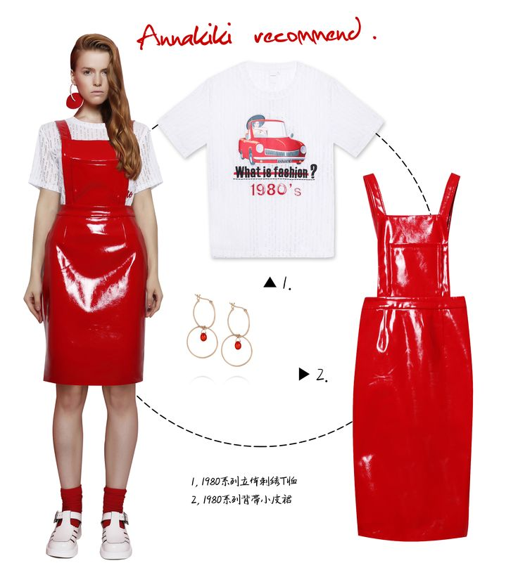 ANNAKIKI S/S 1980's: 1980's embroidered white t-shirt and red suspender leather dress