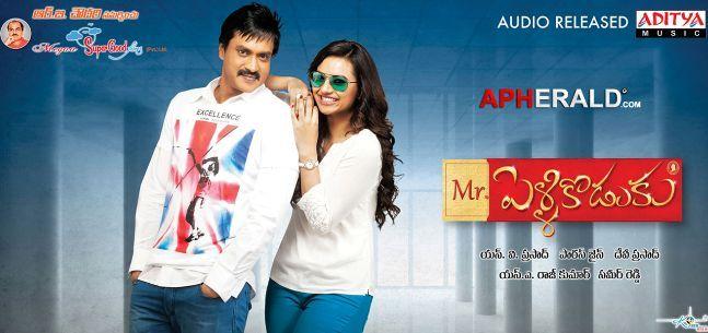 Mr.Pellikoduku Telugu Movie Review | Mr.Pellikoduku Telugu Movie Rating | Mr.Pellikoduku Review | Mr.Pellikoduku Rating | Mr. Pellikoduku Telugu Movie Cast & Crew, Music, Performances.  http://www.apherald.com/Movies/Reviews/15025/Mr-Pellikoduku-Movie-Review-Rating/