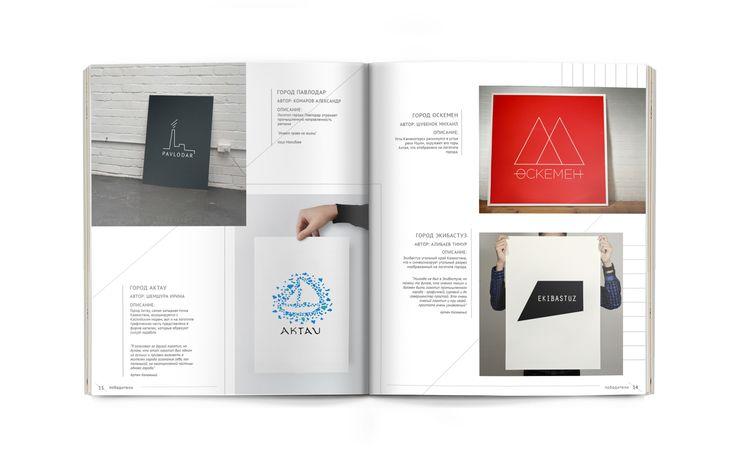 http://timagoofy.kz/#citylogo-magazine