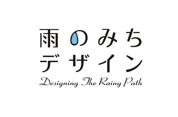 and-design 标志设计-古田路9号