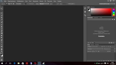 ScrapTherapy *Вдохновение*: Обработка фотографий в программе Adobe Photoshop