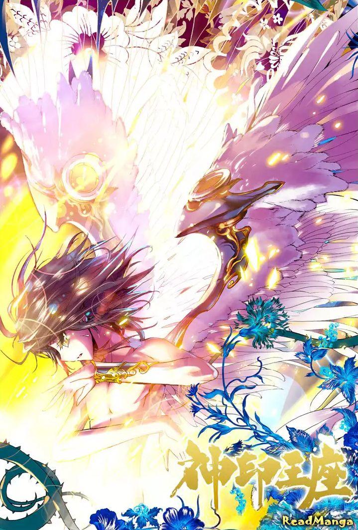 трон отмеченный богом ранобэ скачать