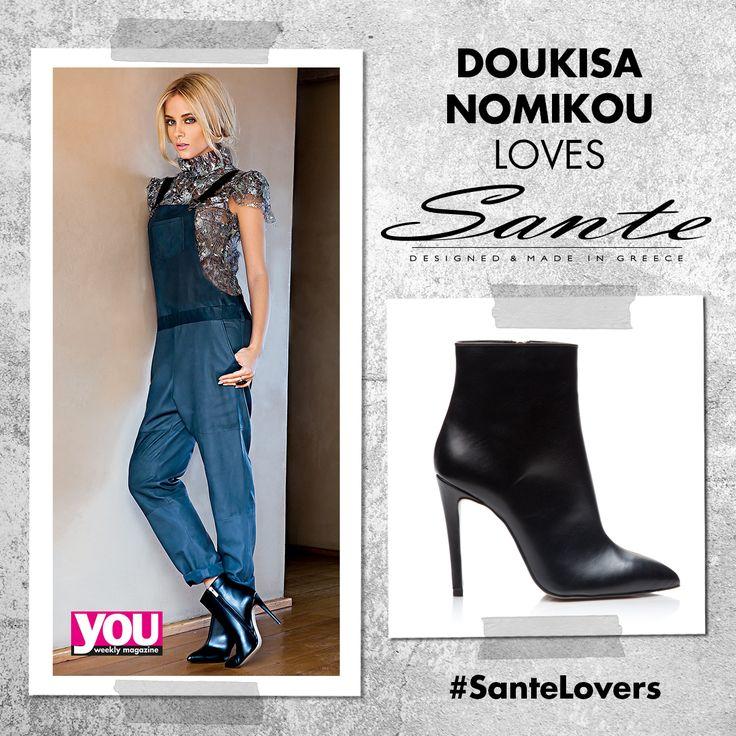 Η Δούκισσα Νομικού με SANTE Booties στο περιοδικό YouWeekly.gr που κυκλοφορεί #SanteLovers