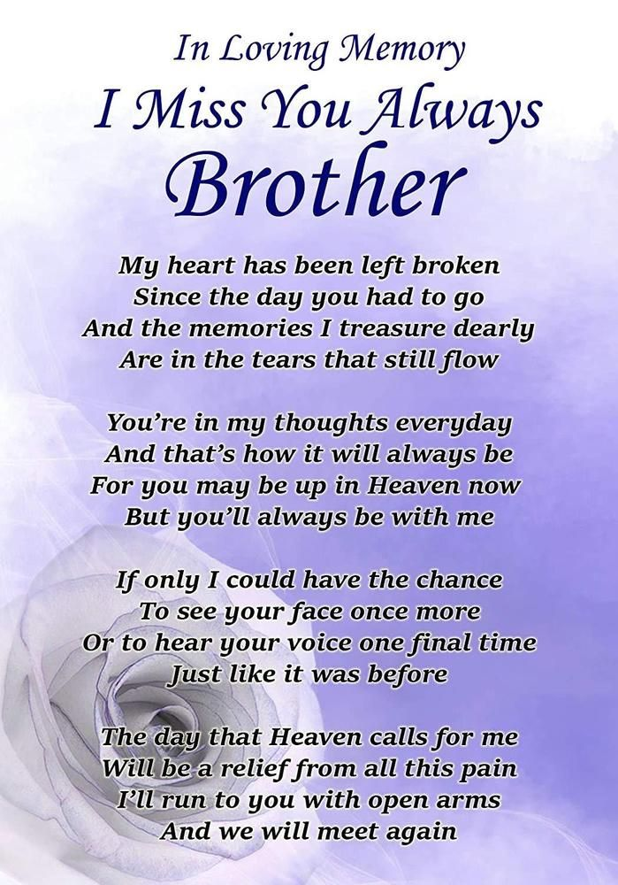 Details about I Miss You Always Brother Memorial Graveside