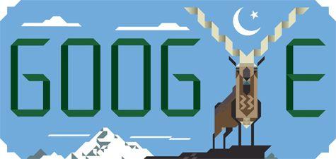 Dia da Independência do Paquistão 2013