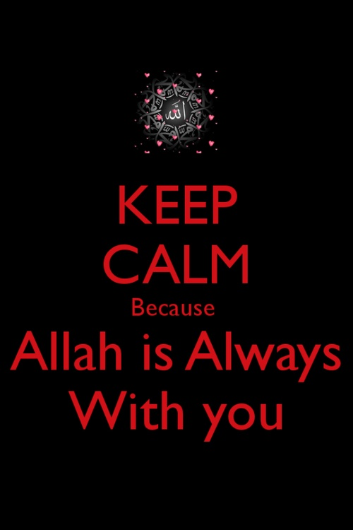 ALLAH is with you...