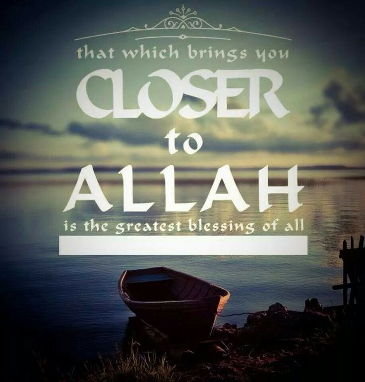 That which brings you closer to Allah is the greatest