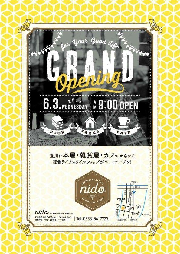 愛知県豊川にオープンするブックカフェの告知広告。