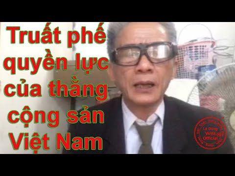Loại bỏ quyền luc của thằng cộng sản ở Việt Nam - YouTube