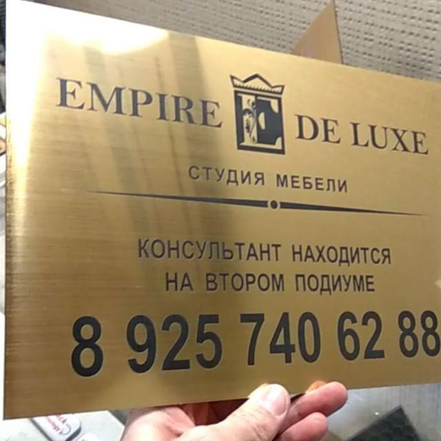 Ресепшн-стойки. #табличка #лазернаягравировка #производствосувениров #длятворчества #производстворек - sign.market