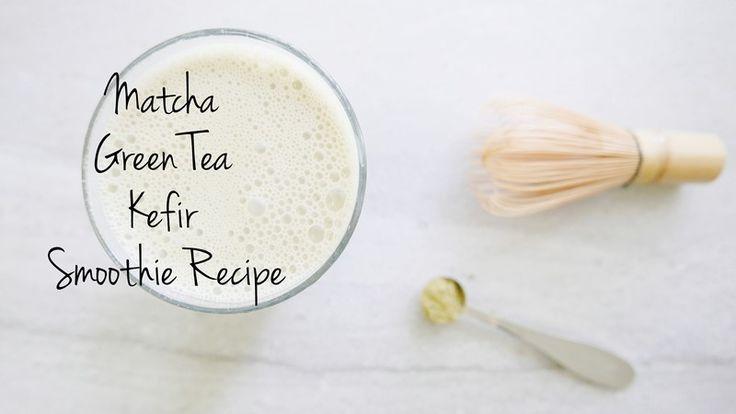 Matcha Green Tea Kefir Smoothie Recipe http://nomss.com/matcha-green-tea-kefir-smoothie-recipe/?utm_campaign=coschedule&utm_source=pinterest&utm_medium=instanomss&utm_content=Matcha%20Green%20Tea%20Kefir%20Smoothie%20Recipe #matcha #greentea #kefir #fitness #smoothie #healthy