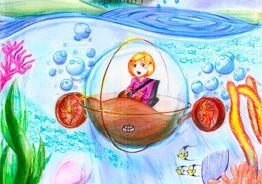 Toyota Dream Car Art Contest | Inside Dreams