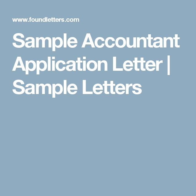 25+ ide terbaik Application letter sample di Pinterest - application sample