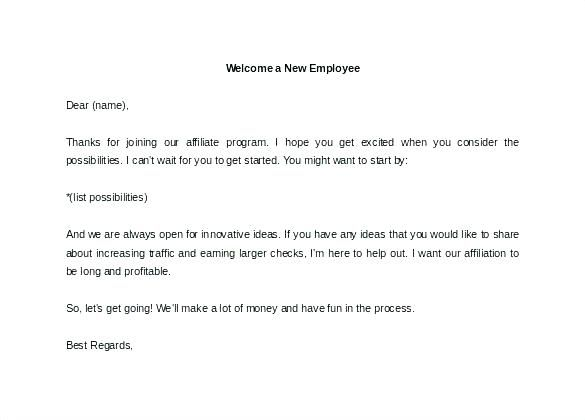 New Employee Welcome Letter Sample