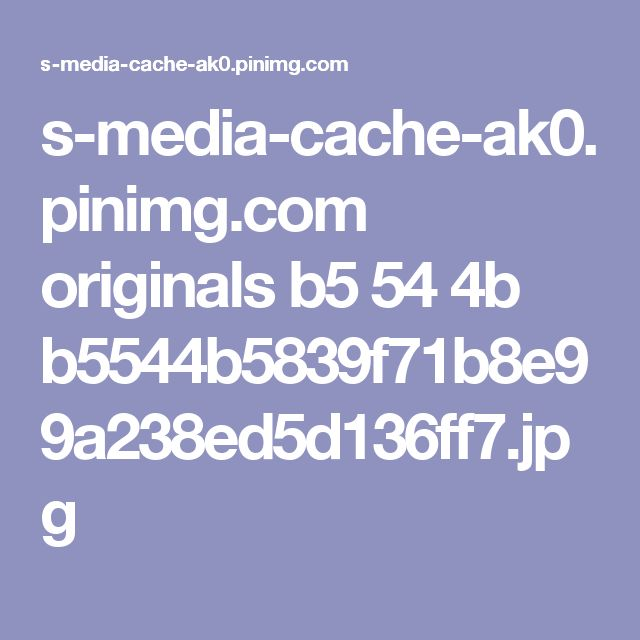 s-media-cache-ak0.pinimg.com originals b5 54 4b b5544b5839f71b8e99a238ed5d136ff7.jpg
