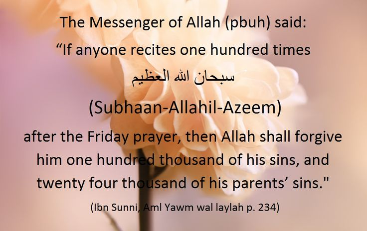 Reward for parents. (Islam)