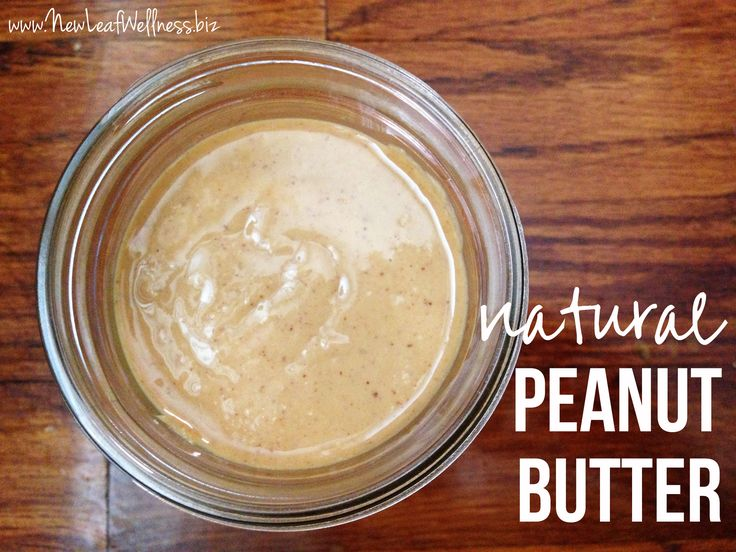 Homemade natural peanut butter.  Only takes 5 minutes to make and so much cheaper than the store-bought stuff.