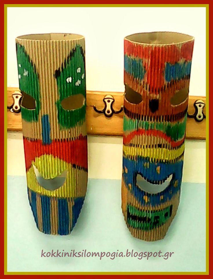 κόκκινη ξυλομπογιά: αφρικάνικες μάσκες!