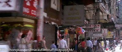 Hong Kong (& Macau) Film Stuff: Emmanuelle 2 - Sylvia Kristel (1975) - Hennessy Ro...