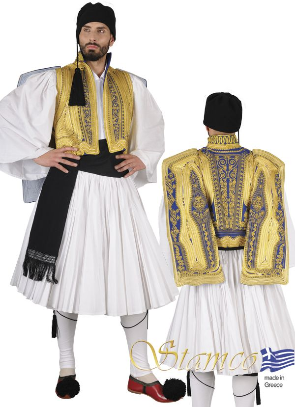 Deluxe Evzonas costume: Long fustanela and gild embroidered vest - 642308