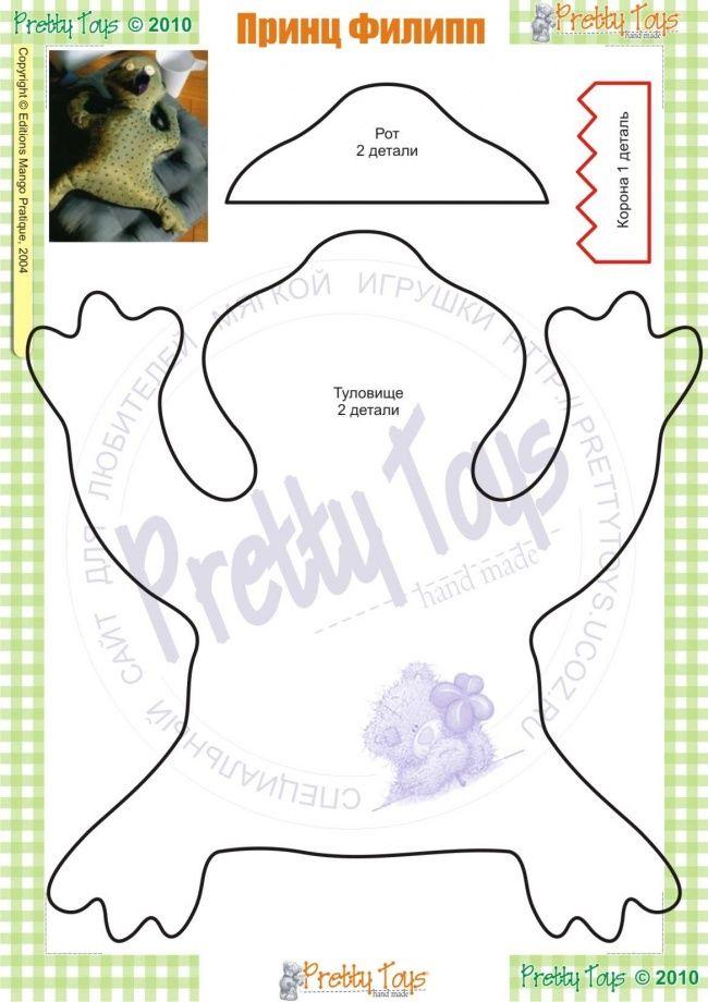 Сшить эту игрушку очень просто - всего-то деталей три основные и корона. Для игрушки подойдет любая ткань - от флиса - до атласа. Между двумя деталями туловища вшейте розовую деталь рта. Корону можно сделать из фетра или другой несыпучей ткани. Глаза сделайте из бусин или пуговиц