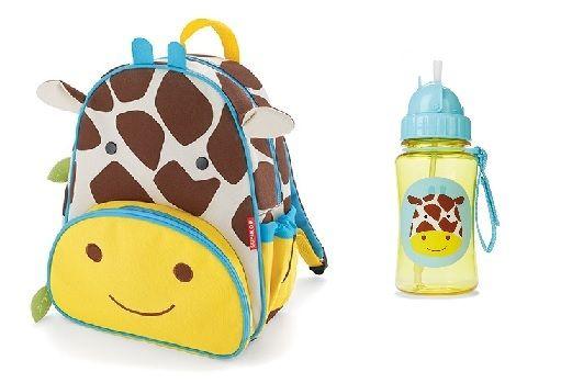 Jaka fajna promocja od Skip Hop! :) Kupiłam plecak i dostałam bidon gratis :) Akurat idealnie do szkoły się przyda :) :) #skiphop #promocja