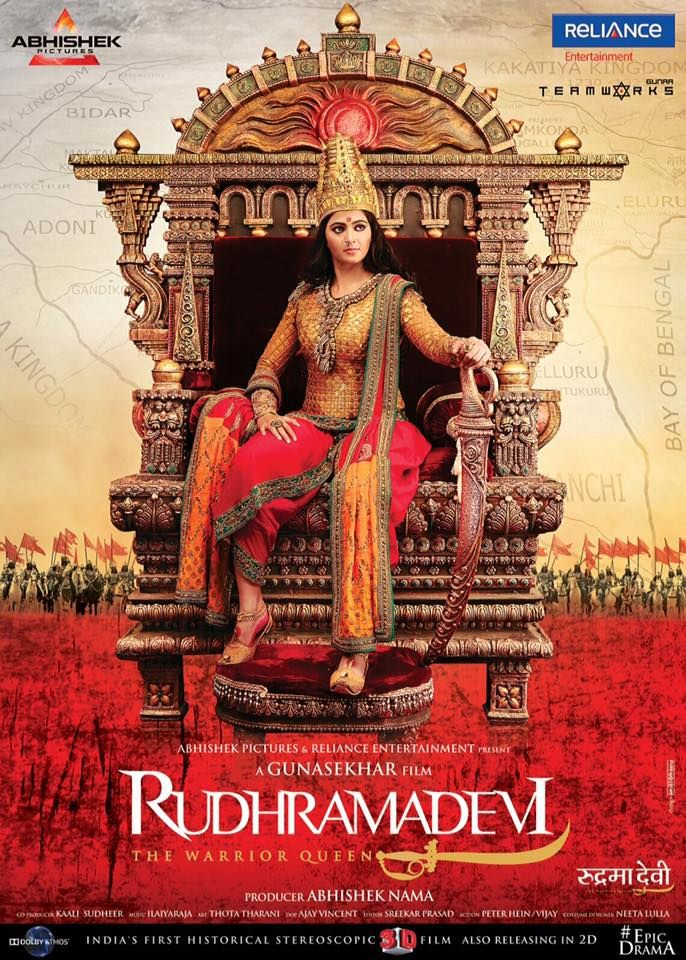 Rudhramadevi Movie 6th day box office collection