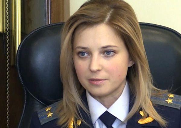 Natalia Poklonskaya   Crimea General Attorney