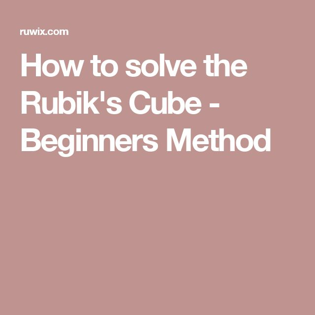 how to solve a pyraminx beginners method
