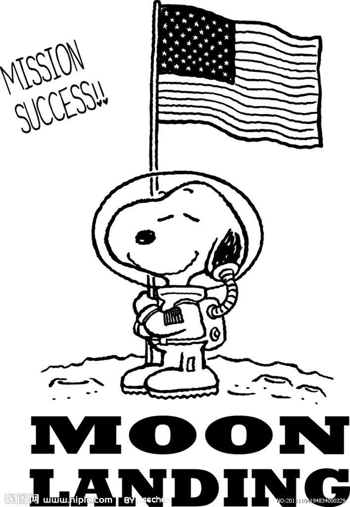 snoopy moon landing