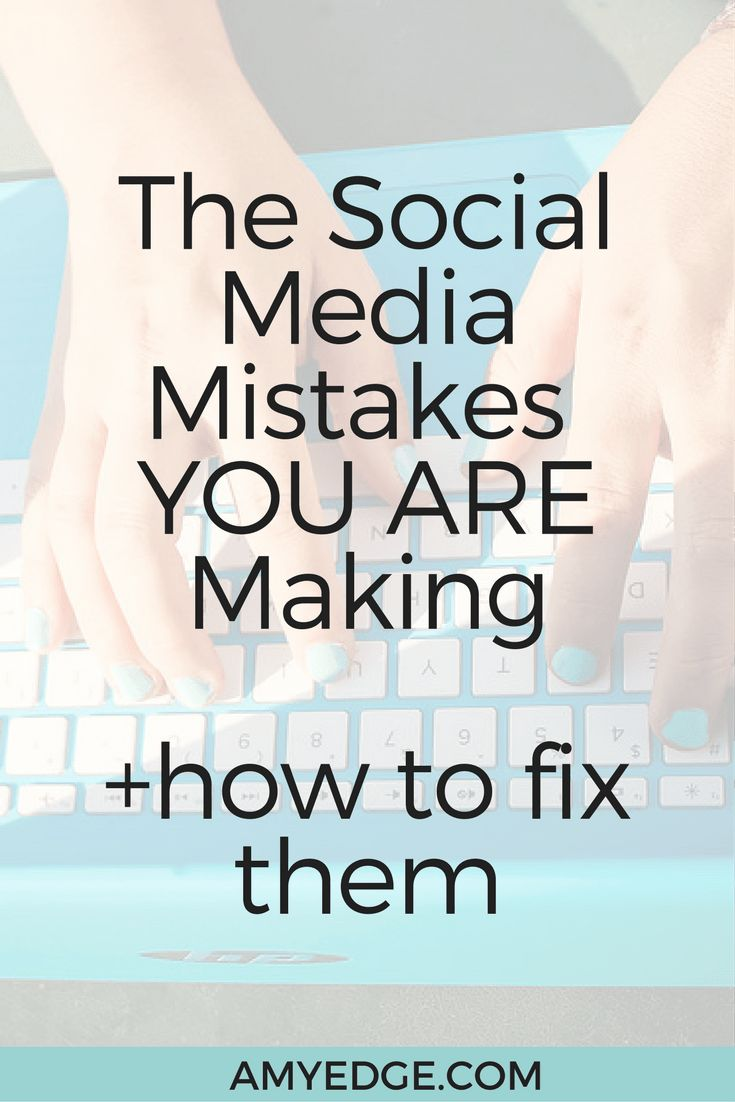 Most small businesses and entrepreneurs rely on social media to grow their business and build a community, but are you making these social media mistakes? Here's how to fix them.