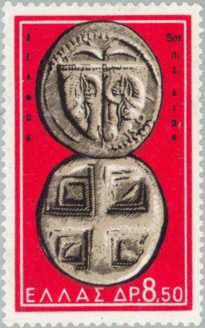 Sello: Rams' heads and incised squares, Delphi, 5th cent. B.C. (Grecia) (Greek Ancient Coins) Mi:GR 705,Yt:GR 684