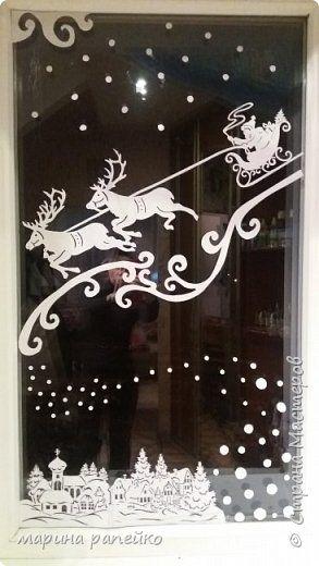 Interiorul noului an taie un costum nou pentru fereastră Crăciun hârtie fotografică 1