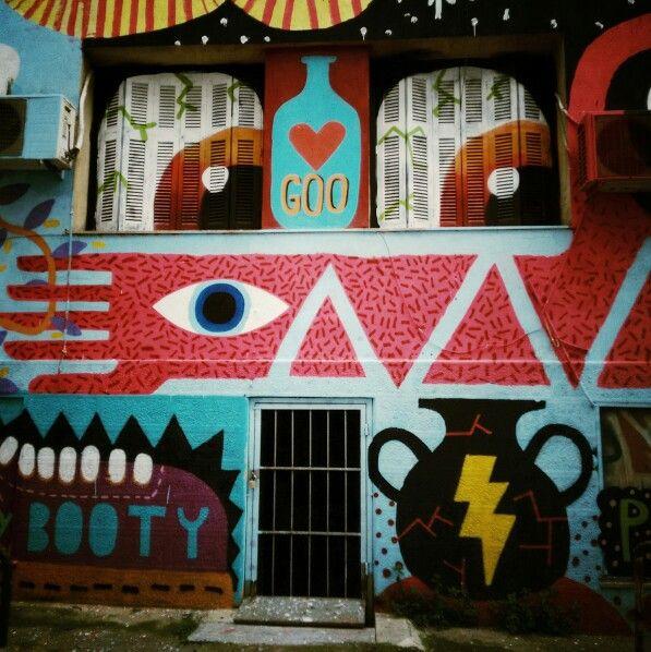 A house. Psyrri.
