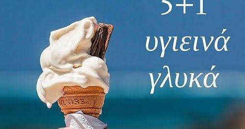 51 υγιεινά γλυκά - Body & Mind http://ift.tt/1SDVZcJ