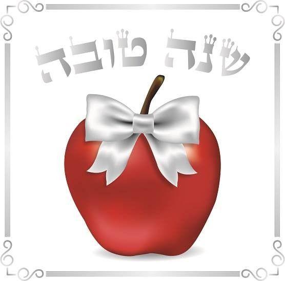 rosh hashanah round challah