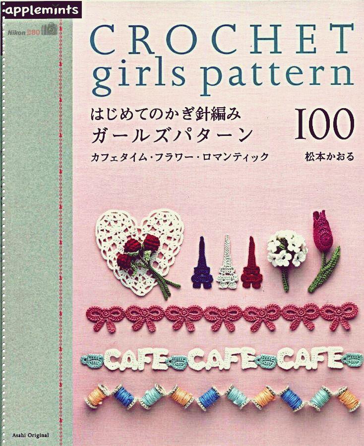 Crochet Girls Patterns, free book