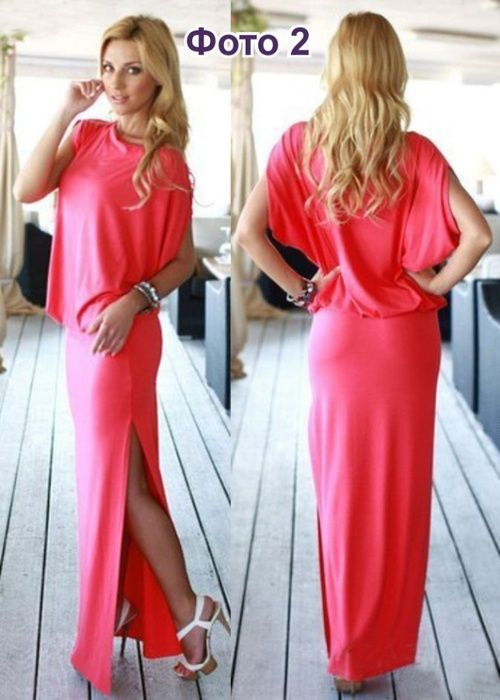 Примитивное платье