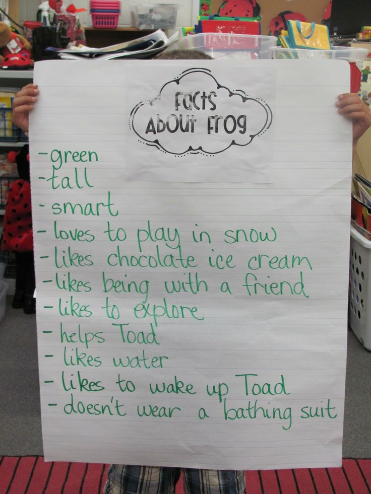Charting the differences between Frog and Toad: Toad United, Frogs United, Education Ideas, Schools Stuff, Teaching Ideas, Frogs And Toad, Teacher Ideas, First Grade, Anchors Charts