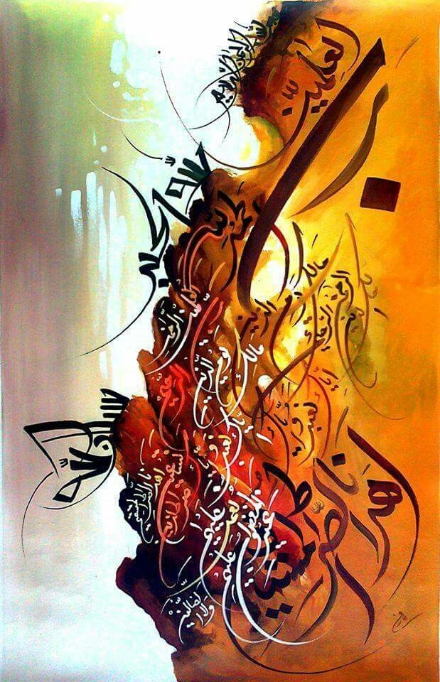 DesertRose/// beautiful calligraphy