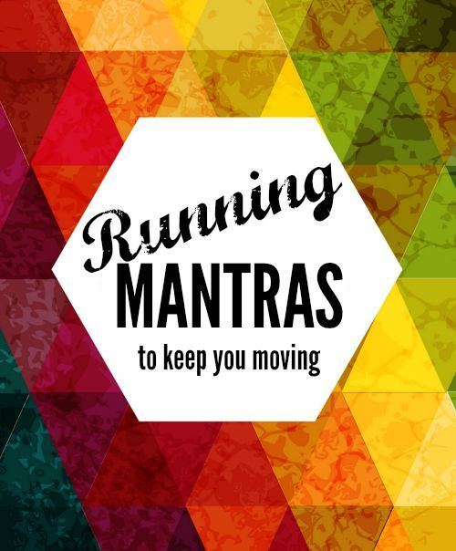 Yoga Matras: Running Mantras: Why They Work, What Elite Runners Use